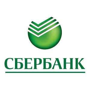 Сбербанк