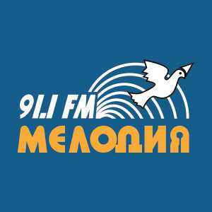 Мелодия 91.1 Fm