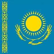 Аудиоролики на казахском языке