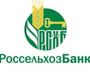 Росссельхозбанк лого