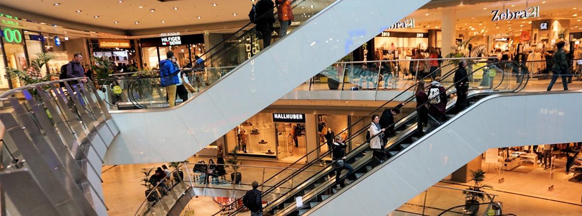 Аудиоролики торговые центры